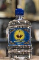 Масло вазелиновое медицинское ЛЮКС, 0,5л., Индия