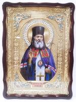 Лука, Св.Архиеп. в фигурном киоте, с багетом. Храмовая икона (60 Х 80)