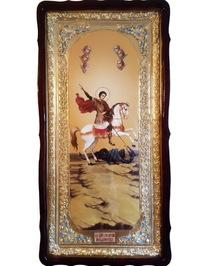 Георгий, убивающий змея, в фигурном киоте, с багетом. Храмовая икона 60 Х 114 см.