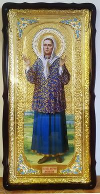 Матрона Московская (рост,син..од.), в фигурном киоте, с багетом. Большая Храмовая икона 61 х 112 см.