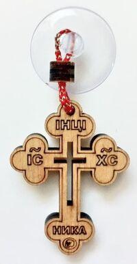 Подвеска автомобильная (115) Крест деревянный на присоске фигурный выжженный