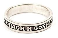 Кольцо (19) металлическое Спаси и Сохрани, цвет серебро, чернение. Упак.100шт.