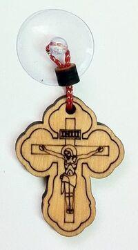 Подвеска автомобильная (113) Крест деревянный на присоске выжженный