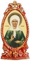 Матрона Московская. Икона настольная, овал, виноград, на подст.,  11 Х 6 см.