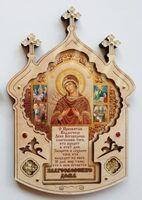 """Молитва """"Благословение дома"""" JERUSALEM (50), с куполами, Семистрельная Б.М."""