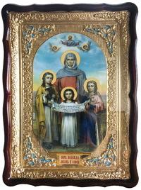 Вера, Надежда, Любовь, в фигурном киоте, с багетом. Храмовая икона (60 Х 80)