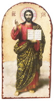 Спаситель. Икона Храмовая под старину 60 Х 120 см.АРКА
